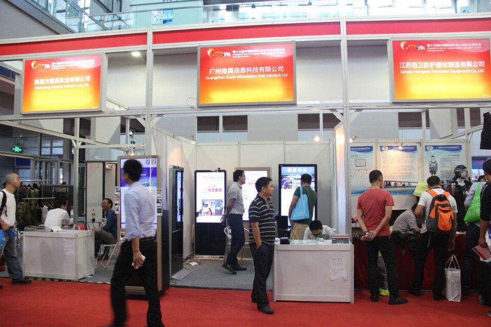 13届触摸展丨南翼参加中国国际触摸屏展览会
