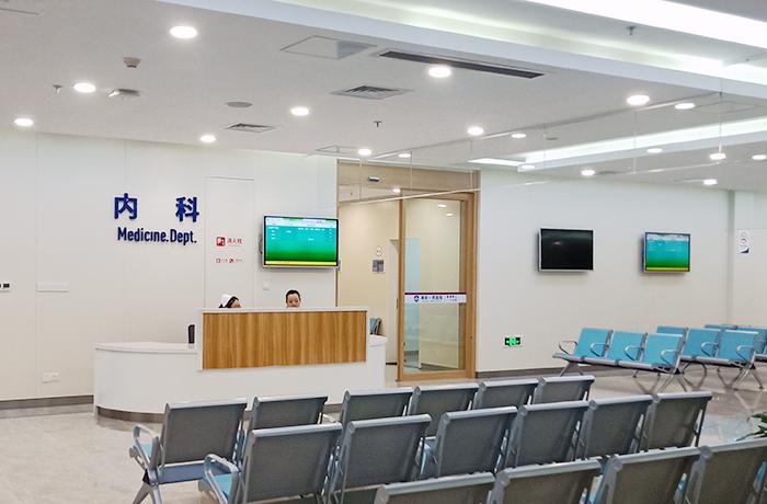南京一民医院