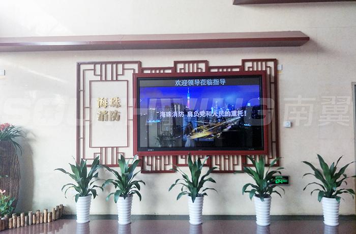 广州海珠区消防大队