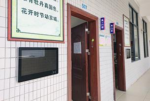 茂名市第五中学