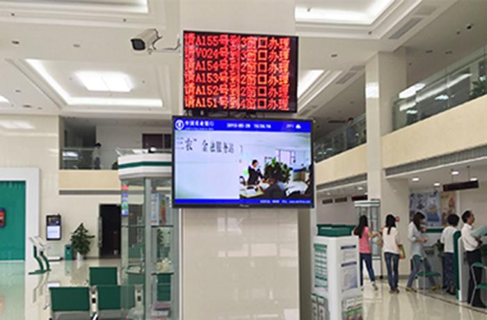 南京农业银行