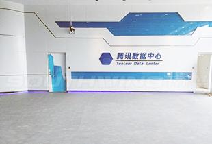 贵州腾讯七星数据中心