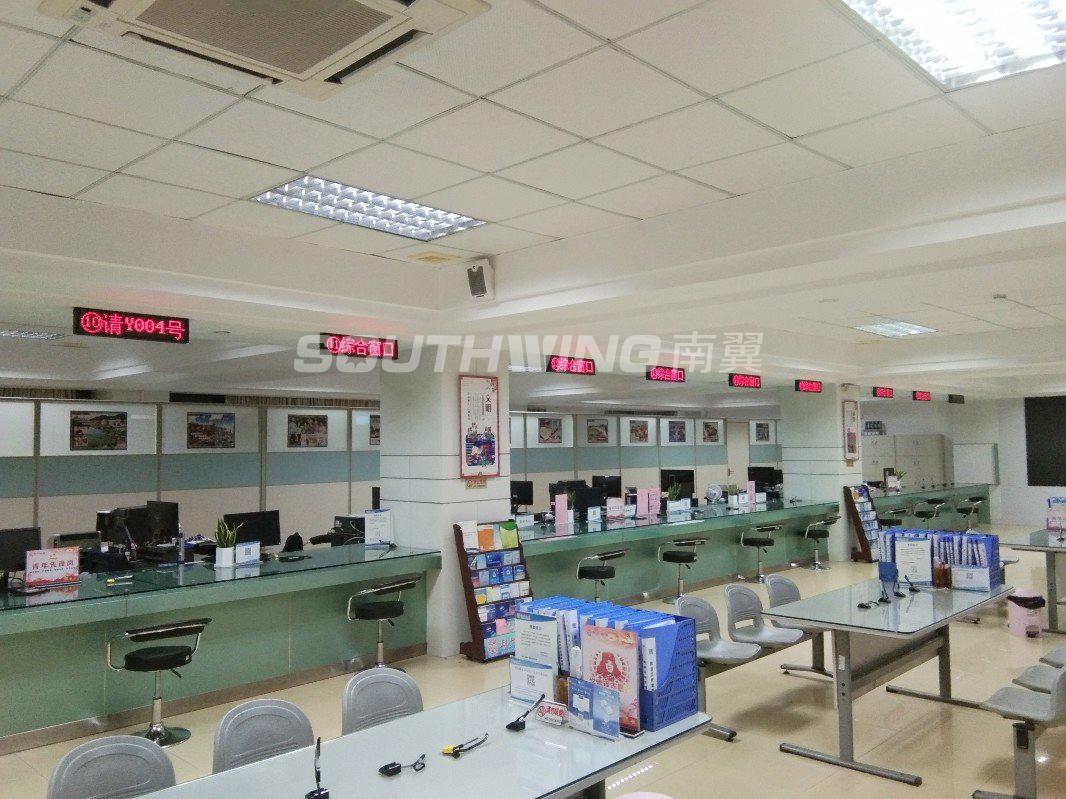 潮州政务服务数据管理局