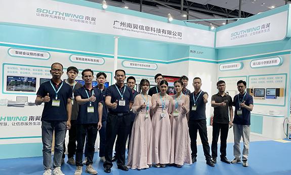 【展会回顾】南翼科技第十九届广州国际专业灯光&音响展览会