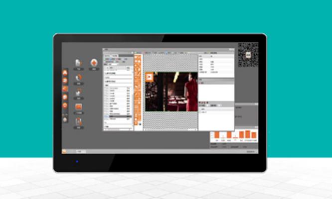 南翼信息发布系统播放软件