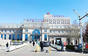 伊宁县人民医院