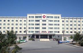 新疆阿拉尔医院