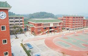 广州开发区外国语学校